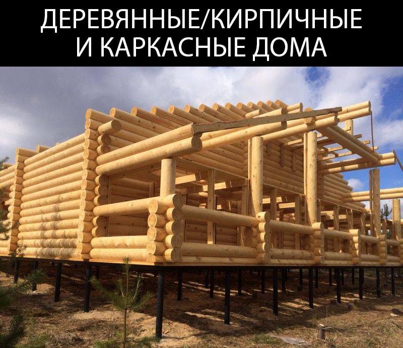 Фундамент на винтовых сваях в Северске для деревянных, кирпичных и каркасных домов. Винтовой фундамент Северск.