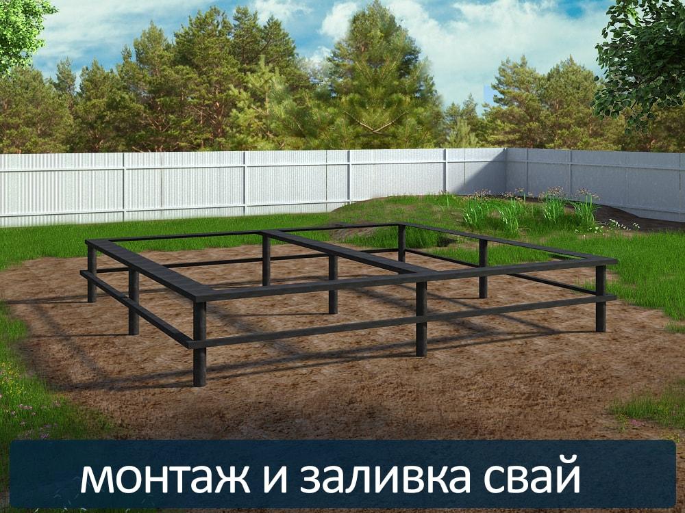 Монтаж свай в Северске за один день! Заливка свай Северск выгодно. Свайный фундамент от профессионалов.
