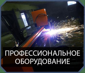 Винтовые сваи в Северске изготавливаются на профессиональном оборудовании нашего завода винтовых свай